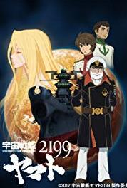 Uchu Senkan Yamato 2199 A World I Once Saw (2012– ) Online