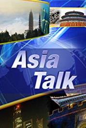 Asia Talk Japanese Music with a Twist (2008–2011) Online