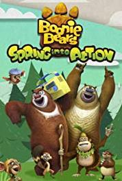 Boonie Bears: Spring Into Action The Mysterious Scarlett (2018) Online