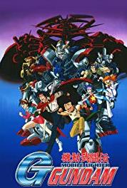 Kidô butôden G Gundam Battle Royale Begins! Devil Gundam Revived (1994– ) Online