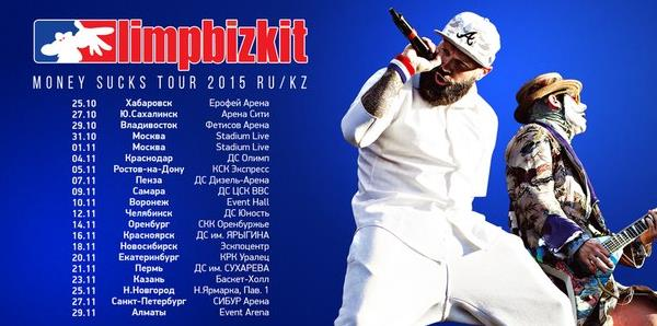Limp Bizkit Money Sucks Tour Diary (2015) Online