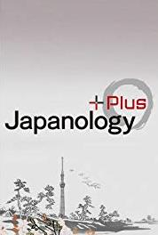 Japanology Plus Lessons for Life (2014– ) Online