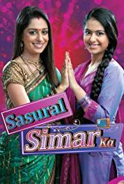 Sasural Simar Ka Siddhant Misbehaves During the Aarti. (2011–2018) Online
