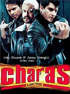 Charas: A Joint Effort (2004) Online
