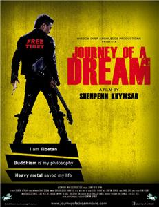 Journey of a Dream (2011) Online