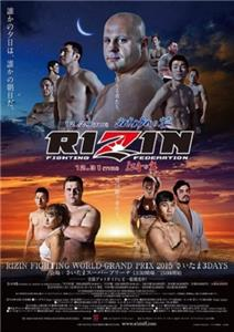 RIZIN Fighting World Grand-Prix 2015  Online