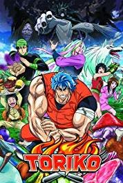 Toriko The Talent of Battle! Show Me, Terry, King in the Making! (2011– ) Online