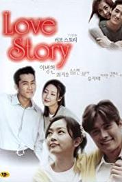 8 Love Stories Open Ended (1999–2000) Online