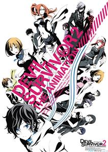 Devil Survivor 2: The Animation  Online