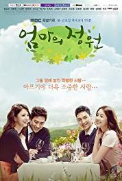 Eom-ma-eui jeong-won Episode #1.37 (2014– ) Online