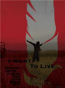 I Want to Live (2015) Online