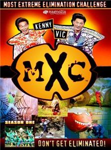 Most Extreme Elimination Challenge  Online