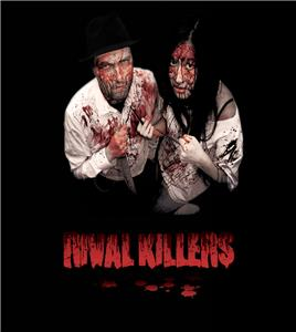 Rival Killers (2010) Online