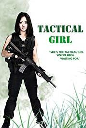 Tactical Girl Tactical Girl Takes Out the Grinch (2016– ) Online