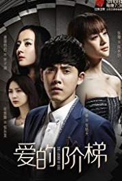 The Ladder of Love Episode #1.1 (2016) Online