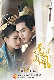 Untouchable Lovers Episode #1.36 (2018) Online